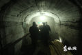 新兴石联煤矿整体产权及7072万债权拍卖