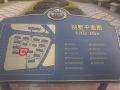 廣州荔灣西灣路富力唐寧公館獨棟樓王別墅拍賣