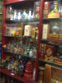 批量绝版收藏陈年白酒近期拍卖