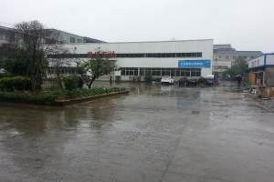杭州佳杰硅业科技有限公司土地、厂房