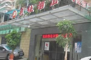 厦门市太湖新城9套商业房产拍卖