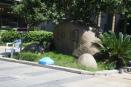 杭州绅园161㎡住宅含装修拍卖