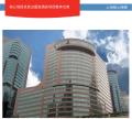 上海核心商圈五星级酒店整体出售
