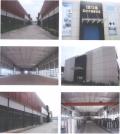 广东云浮国际石材产业城385套商铺招商