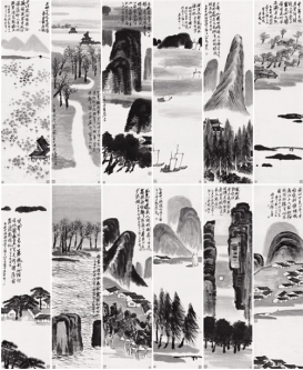 全球最贵中国艺术品拍卖价达9.315亿