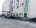 天宁区和平工业园附近厂房20亩出售