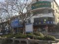 晋陵路沿街大楼拍卖招商