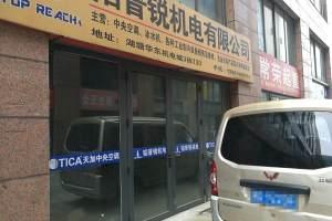 湖塘镇夏城中路140㎡商铺拍卖