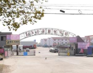 黎里镇汾湖湾厂房房地产拍卖