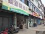 奔牛镇南塘村97号沿街店面拍卖预告
