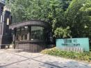 徐汇区嘉丽苑142㎡住宅拍卖