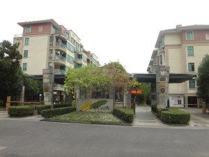 昆山新港湾花园143㎡住宅拍卖