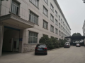 武进高新区5万㎡厂房拍卖招商