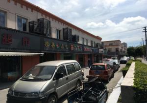 昆山震川东路116㎡商铺拍卖