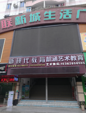 东莞市石龙镇5923㎡商务楼拍卖