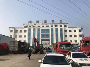 宝应县荷香路13731㎡厂房拍卖