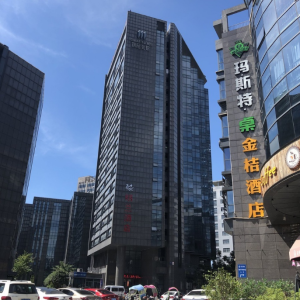 绍兴银座商务中心87㎡商办房拍卖