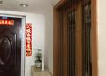 溧阳市中心商住房拍卖招商