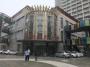 常州中创时代广场商业房拍卖