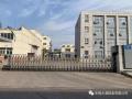 江阴市璜土镇工业厂房拍卖招商