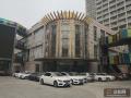 新北区时代广场大楼资产拍卖招商