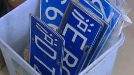 1月滬牌拍賣將槌個人額度8612輛