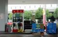 武进区大学城附近加油站出售