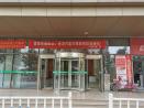 芜湖名流印象53㎡商铺拍卖