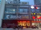 泰州东风北路820㎡商业房拍卖