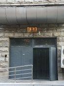 北京建安里小区297㎡住宅拍卖