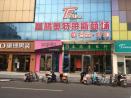 南京中国女人街17㎡商铺拍卖