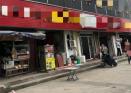 南京天潤城1532㎡商業房拍賣