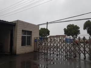 丹阳西墅村2.7万㎡厂房拍卖