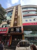 阜宁海峰花苑城1945㎡商铺拍卖